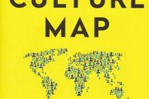 【洋書レビュー⑦ THE CULTURE MAP~異文化理解におすすめ!~】