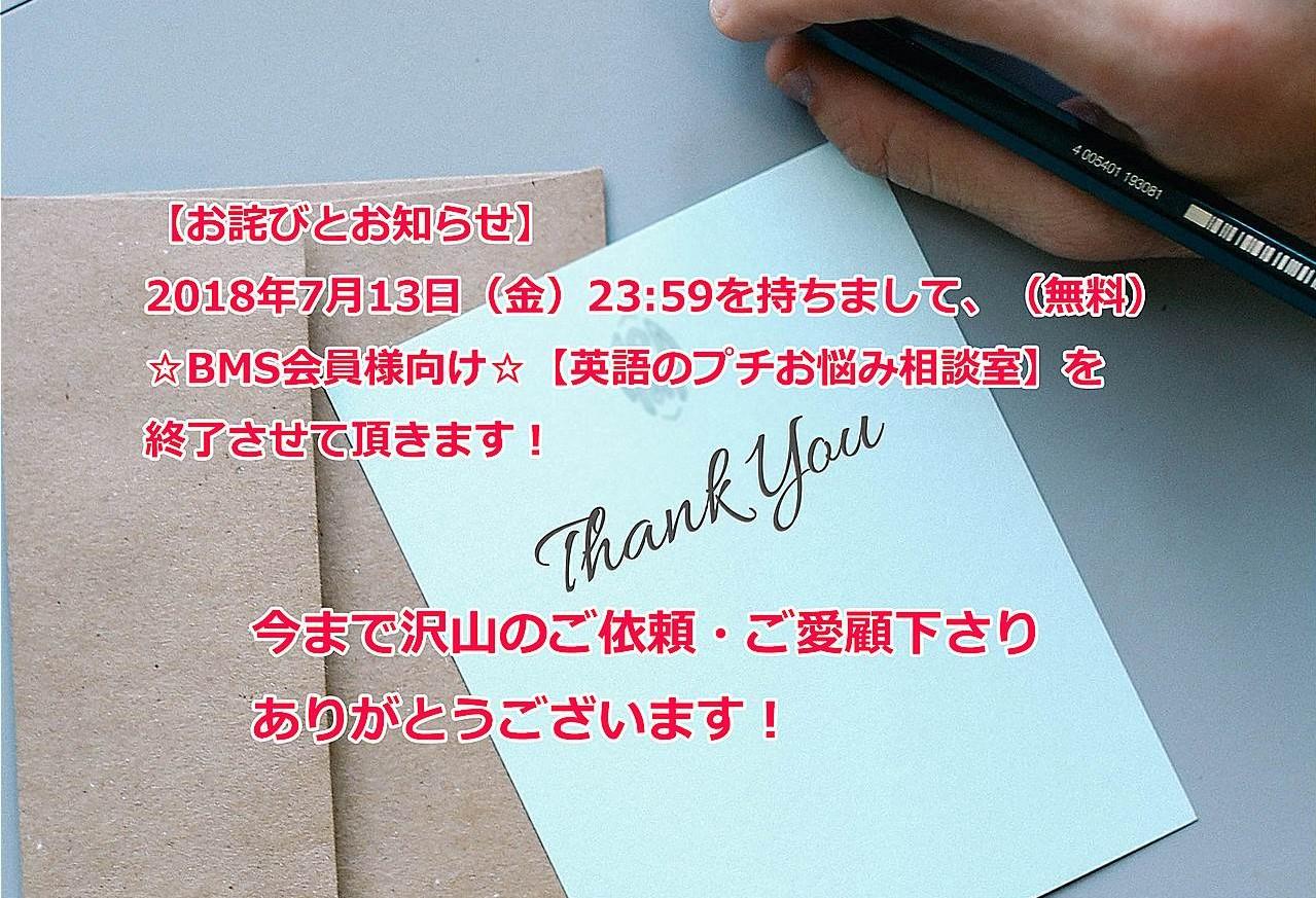今 まで ありがとう ご ざいました 英語